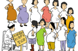 香港将施限量政策 取消内地孕妇香港产子分娩配额