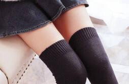 过膝袜老是往下掉怎么办 过膝袜配什么衣服好看