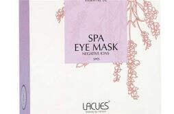 lacues蒸汽眼罩可以戴一夜吗 蒸汽眼罩的功效