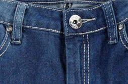 飞鱼牛仔属于什么档次 牛仔裤洗了会缩水吗