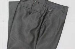 100%羊毛西裤可以水洗吗 羊毛西裤怎么洗
